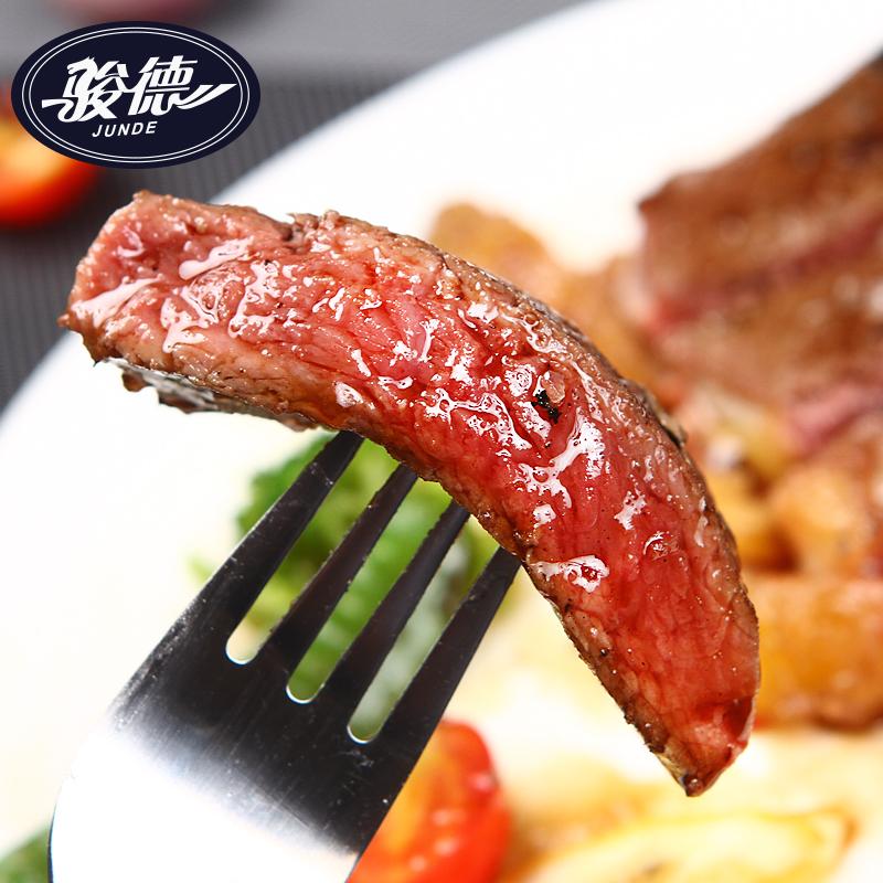 【骏德】澳洲家庭儿童牛排套餐团购10片单片新鲜进口牛肉菲力黑椒
