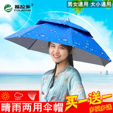 Double Windproof Rainproof Fishing Umbrella Hat Headband Sun Protection Folding Head Umbrella Hat Outdoor Visor Fishing