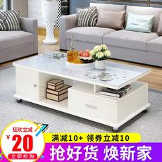 Yunman tea table simple modern tempered glass coffee table living room small apartment creative coffee table table
