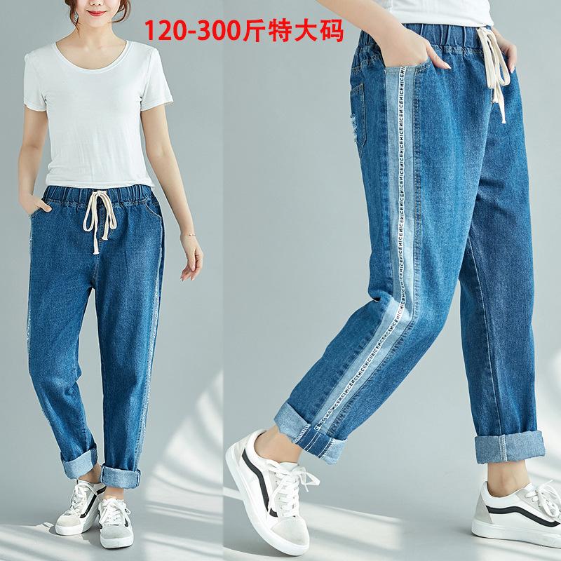 超胖300斤250超大码夏装女裤臀大腿粗胖人加大码松紧高腰牛仔裤女