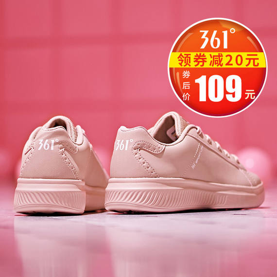 361 women's shoes 2018 autumn 361 degrees new sports shoes women's running shoes casual shoes pink shoes white shoes