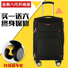 Swiss army knife trolley universal wheel 20 24 28 inch suitcase Oxford cloth men and women abroad suitcase soft box