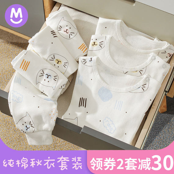 Baby cotton autumn clothes long pants set baby clothes spring and autumn children's underwear 0 boys 1 girls 3 years old 2