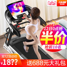 Qimaisi X6 treadmill household models to lose weight female small multi-function folding ultra-quiet shock absorber gym dedicated