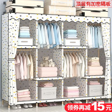 Cloth Wardrobe Simple Solid Wood Assembly Single Fabric Double Child Size Combination Folding Rental House Dormitory Plastic