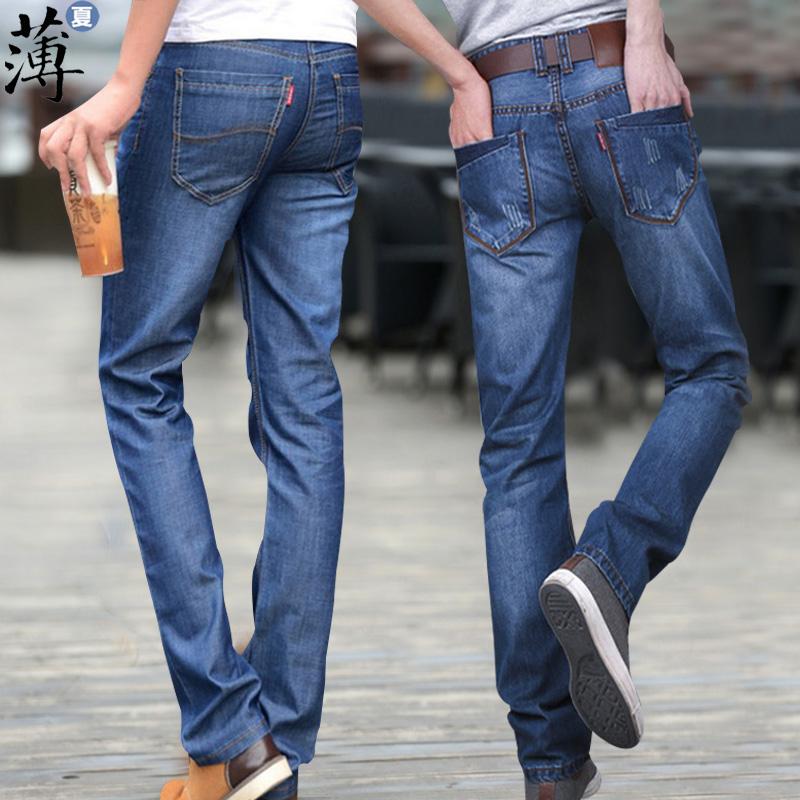 夏天牛仔裤男超薄款宽松商务休闲修身直筒潮流长裤子夏季男裤冰丝
