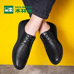 木林森男鞋夏季新款透气男士商务休闲皮鞋男系带软面真皮软底鞋子