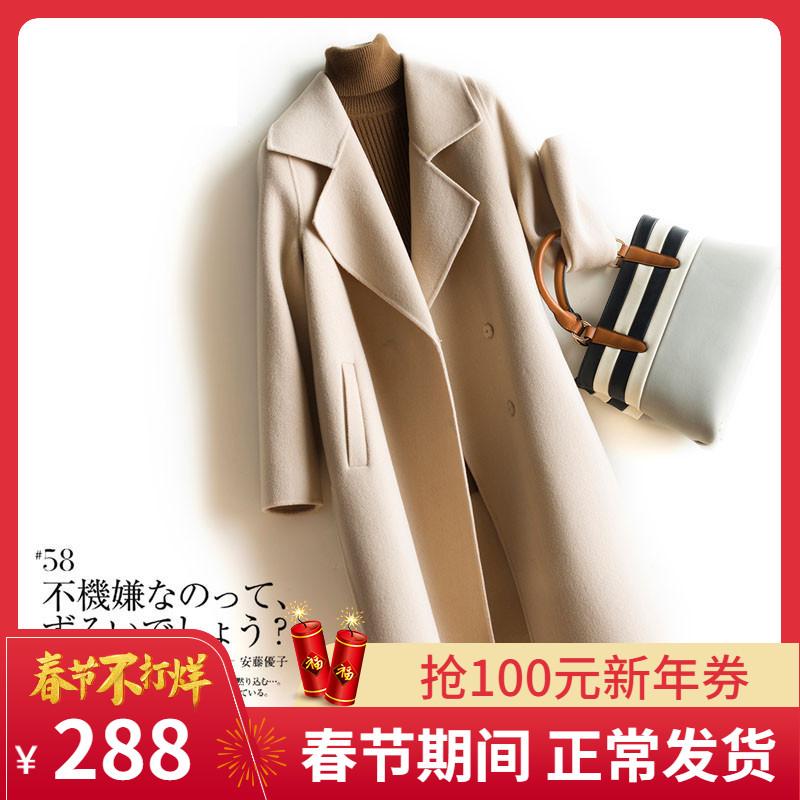 2018新款双面绒大衣女中长款高端毛呢外套赫本风无羊绒反季小个子
