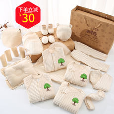 Cotton baby clothes newborn gift set spring, autumn and winter, newborn, full moon, baby, maternal and child supplies