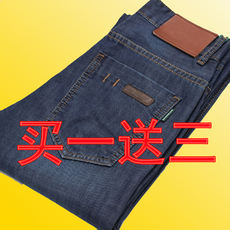 Jeans men's straight loose men's trousers youth labor insurance overalls to work loose cattle men's trousers work