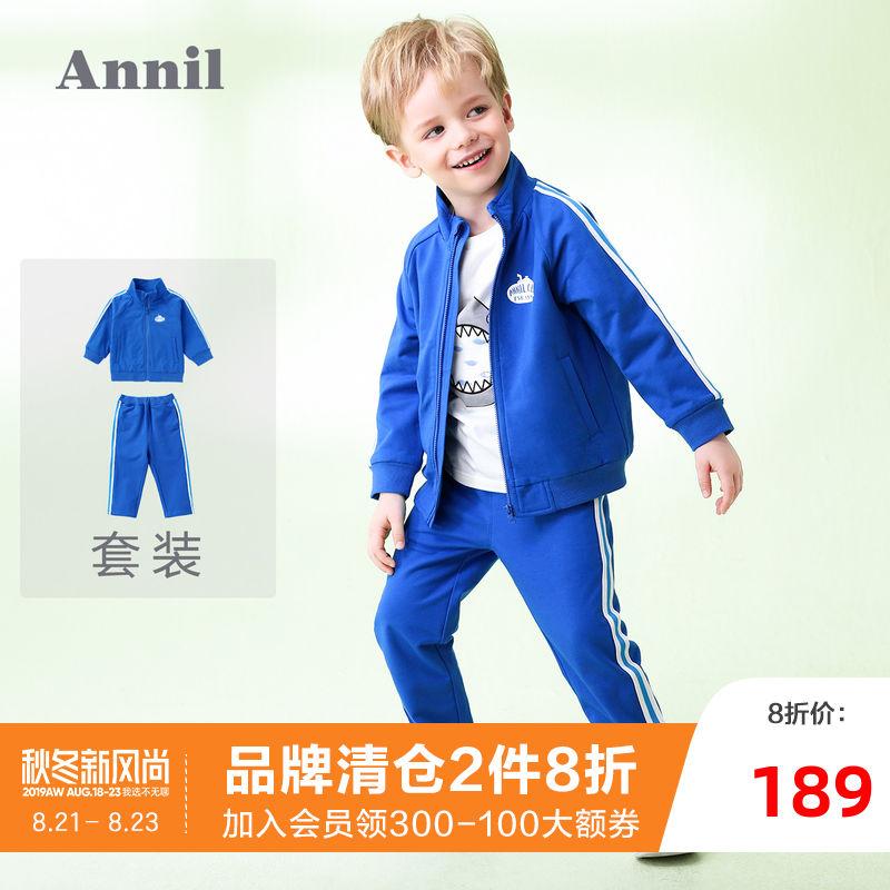 安奈儿童装男童运动休闲套装春秋新款男孩宝宝时尚潮儿童衣服外套