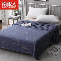 南极人全棉床单单件学生宿舍1.2m单人床1.5/1.8/2米双人纯棉被单