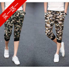 Men's casual camouflage shorts cropped trousers Tide Korean Slim sports trousers Men's uniforms trousers thin summer