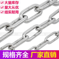 Galvanized iron chain anti-theft bold 2mm-16mm dog chain extra thick welding iron chain lock chain