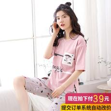 Fan pigeon pajamas women's summer short-sleeved cotton cartoon Korean fresh students cotton wear two suits home service