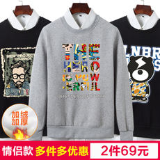Autumn and winter round neck sweater men's student sports plus velvet thick printing long-sleeved T-shirt tide brand clothing men's clothing