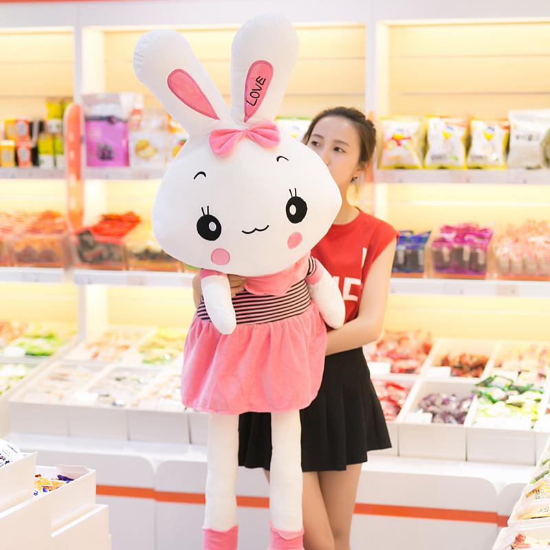 毛绒玩具兔子公仔小白兔布娃娃可爱玩偶抱枕送女孩生日儿童节礼物