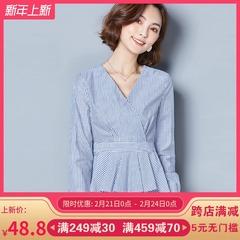 茜系条纹衬衫女2019春装新款韩版修身时尚V领荷叶边百搭上衣潮