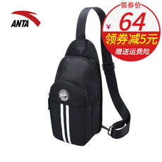 Anta chest bag sports bag 2018 summer authentic men and women outdoor Messenger bag casual shoulder bag