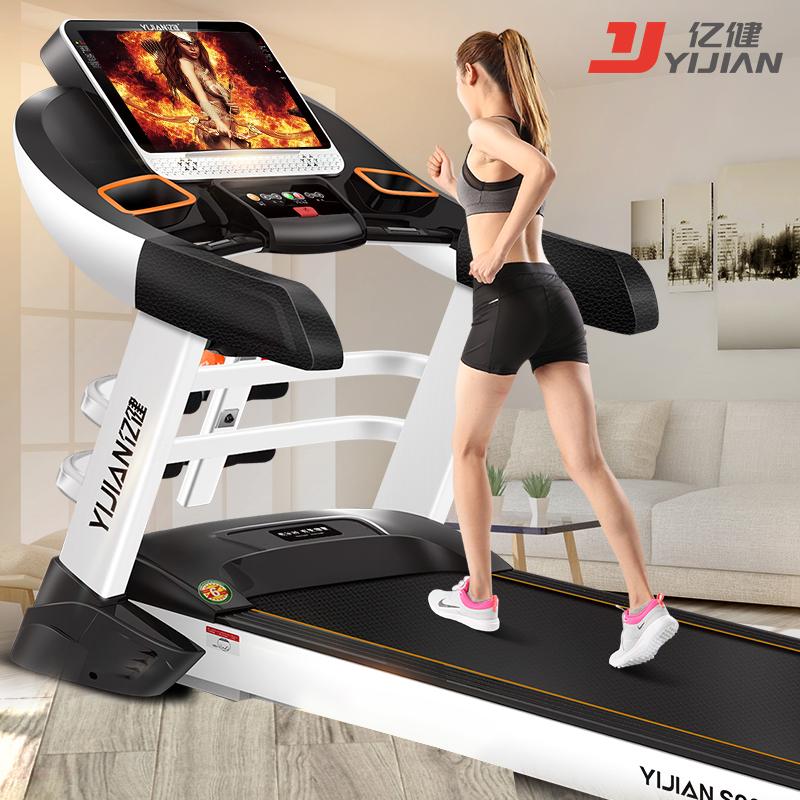 亿健正品S900跑步机家用款多功能超静音折叠电动减肥机豪华版