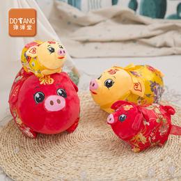 2019猪年生肖吉祥物公仔猪毛绒玩具绸布富贵猪大号猪玩偶新年礼物