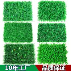 Green plant wall simulation plant decoration background wall plastic fake flower grass indoor turf wall hanging artificial lawn door