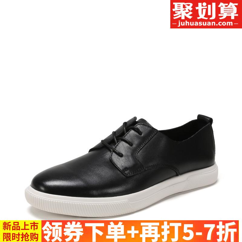 SHOEBOX/鞋柜休闲牛皮男鞋系带商务鞋1118111124