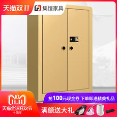 Home office safe large open double door safe fingerprint password safe deposit box large space jewelry cabinet