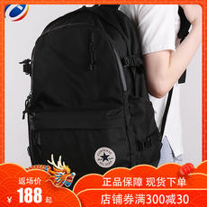 Converse 2018 new men's backpack classic sports bag women's bag 10007784