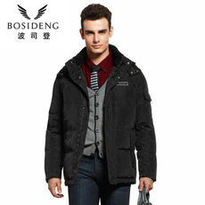 Bosideng down jacket male middle-aged detachable cap thickening short men's jacket large size father loaded anti-season clearance