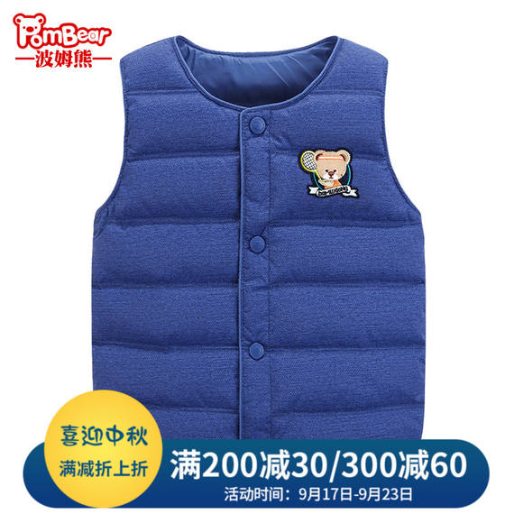 Pom bear autumn and winter new boys and girls solid color warm down vest children's down vest white duck down season