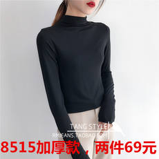 Yuanxi Yuanxi 8515 thick section Korean version of the solid color half-high collar long-sleeved shirt top female Slim bottoming shirt
