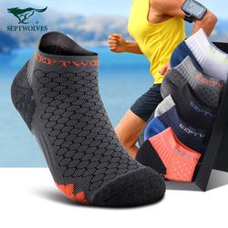 七匹狼运动船袜男士四季短筒跑步袜子春夏季防臭防滑夏天潮流短袜