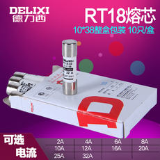 Delixi RT14RT18 Cylinder Fuse Body Fuse Blowout Fuse 10*38 32A One Box