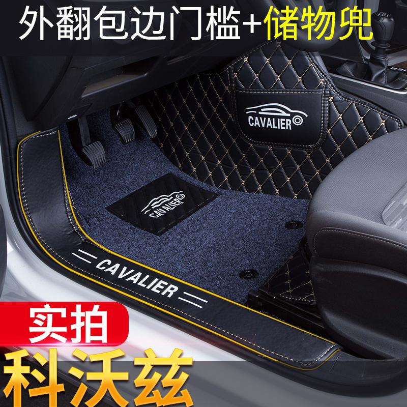 2019款雪佛兰科沃兹汽车脚垫新款科沃兹专用全包围翻边脚踏垫改装
