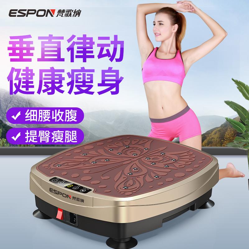 方形律动机甩脂机抖抖机懒人运动减肥站立抖动机健身瘦腰瘦身神器