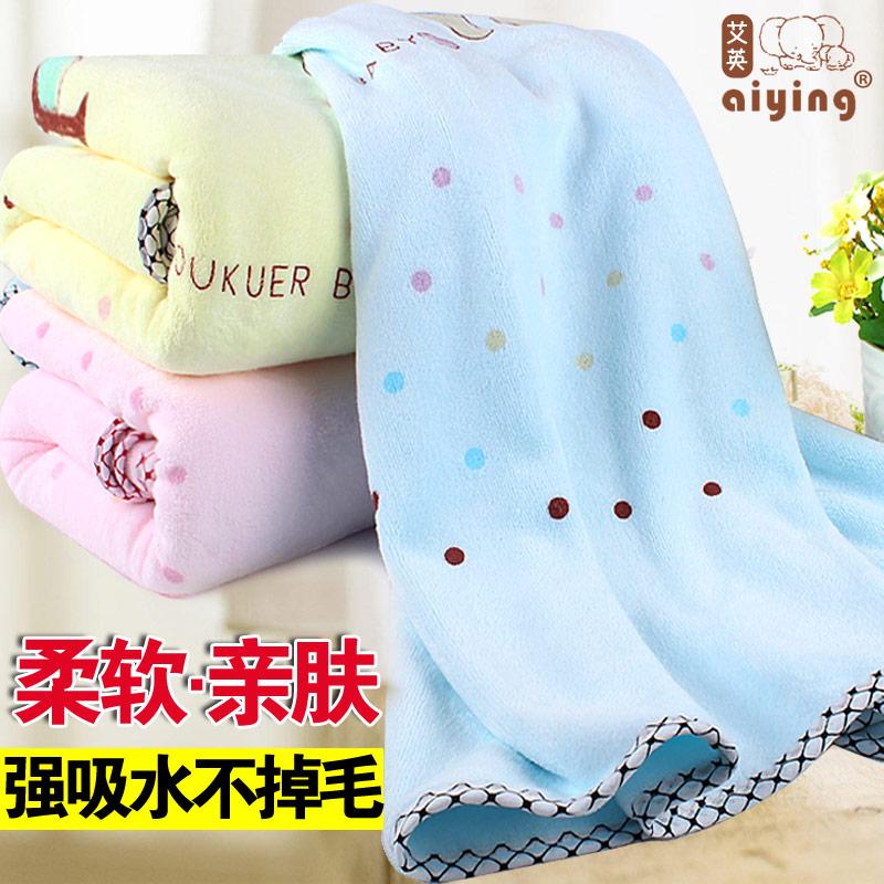 宝宝浴巾婴儿浴巾新生儿比纯棉纱布吸水儿童洗澡大毛巾被子夏盖毯