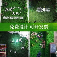 Simulation lawn plant wall decoration green plant wall hanging plastic lawn eucalyptus milan artificial grass background wall