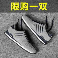 2018 winter new Korean version of the trend of men's shoes wild sports casual shoes men's running cotton shoes plus velvet shoes