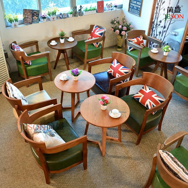 北欧咖啡厅桌椅甜品店奶茶店实木围椅休闲接待洽谈会客茶几沙发椅