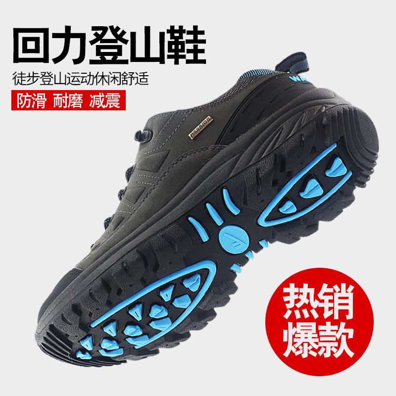 回力男鞋冬季户外登山鞋男防水防滑棉鞋休闲旅游鞋运动鞋爸爸鞋子