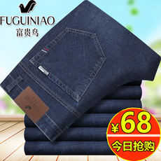Rich Birds Jeans Autumn Winter Green Middle-aged Men's Elastic Business Men's Pants Winter Thick Casual Straight Pants