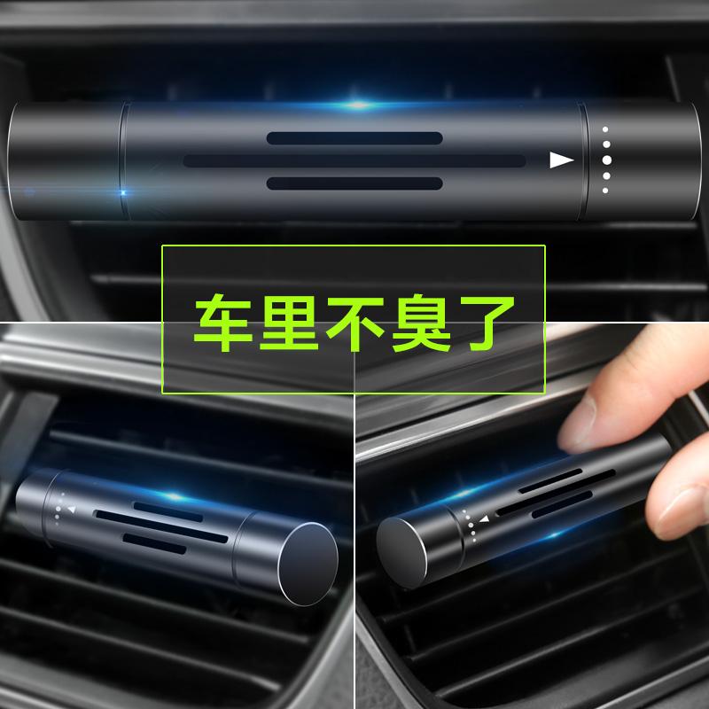 车载香水汽车出风口夹车用空调香薰香气持久淡香香膏固体车内摆件