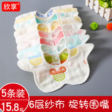 Baby saliva towel cotton waterproof baby gauze bib newborn children bib 360 degree rotating summer thin section