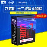 Intel/英特尔 I7 8086K 全新盒装处理器 CPU 6核12线程 1151针