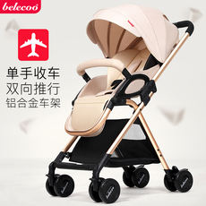Belecoo beico stroller light can sit reclining shock absorber high landscape folding BB hand
