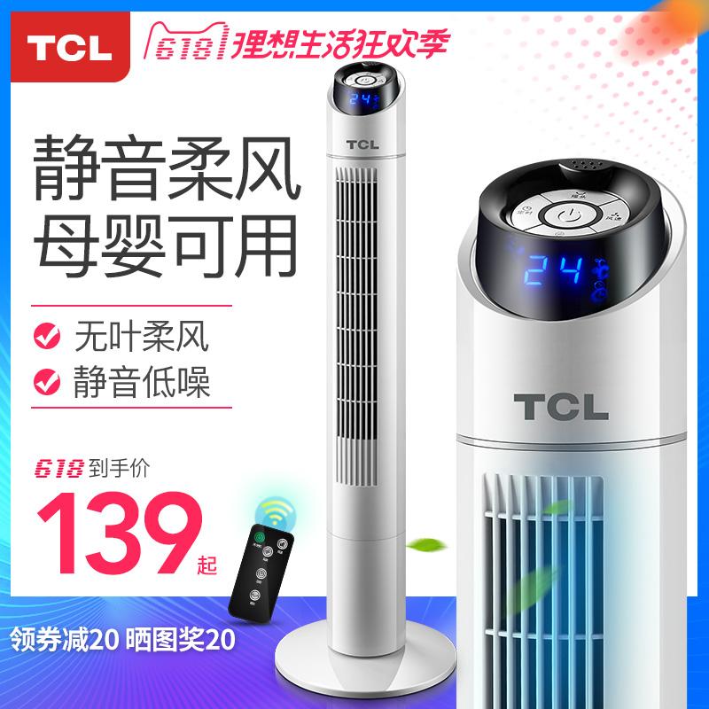 tcl电风扇家用塔扇遥控定时落地扇摇头静音大厦扇台立式无叶风扇图片