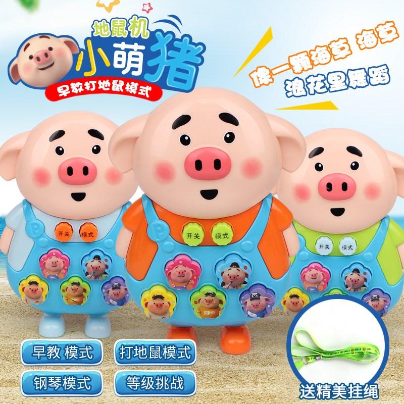 海草猪儿童掌上打地鼠早教音乐儿歌婴儿幼儿宝宝1-3-5岁益智玩具