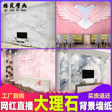Nordic imitation marble pattern background wallpaper live net red angel wings wallpaper milk tea nail clothing store mural
