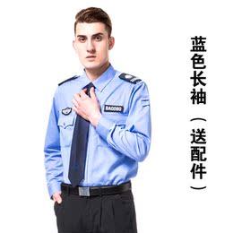 保安工作服套装男长袖衬衫春秋装2011式保安制服夏装短袖衬衣夏51
